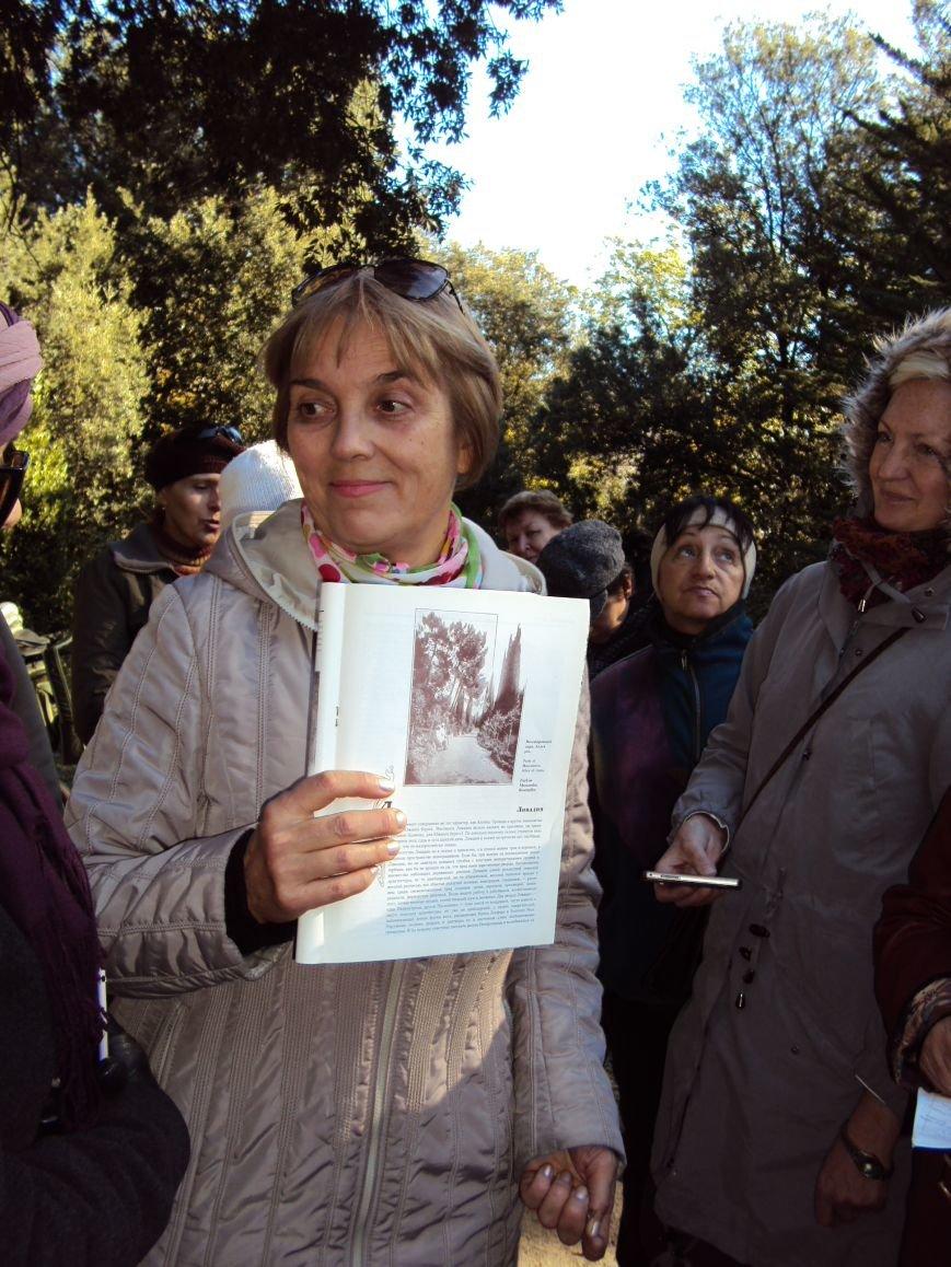 Массандровский парк. Знакомый незнакомец (фото) - фото 1