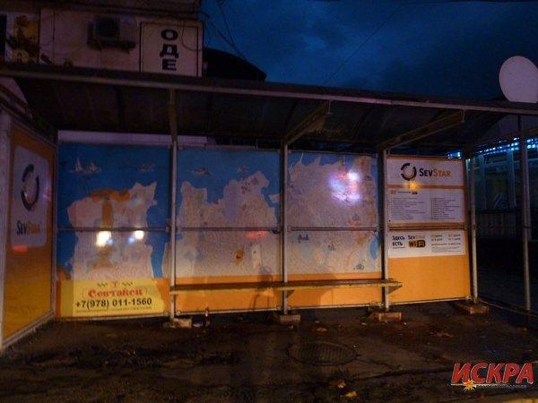 На Северной стороне Севастополя появилась новая остановка (ФОТО) (фото) - фото 1