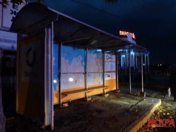 На Северной стороне Севастополя появилась новая остановка (ФОТО) (фото) - фото 2