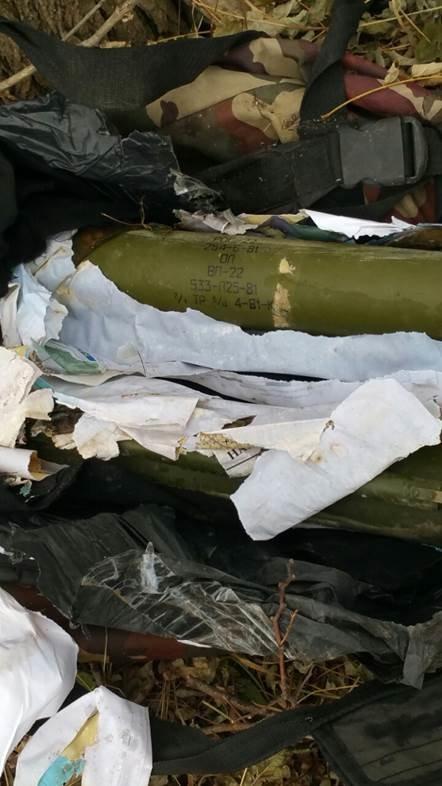 В Донецкой области нашли тайник с танковыми снарядами (ФОТО) (фото) - фото 2