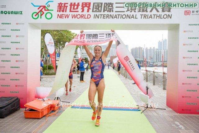 Житомирянка Юлія Єлістратова вдруге виграла New World International Triathlon в Гонконзі, фото-1