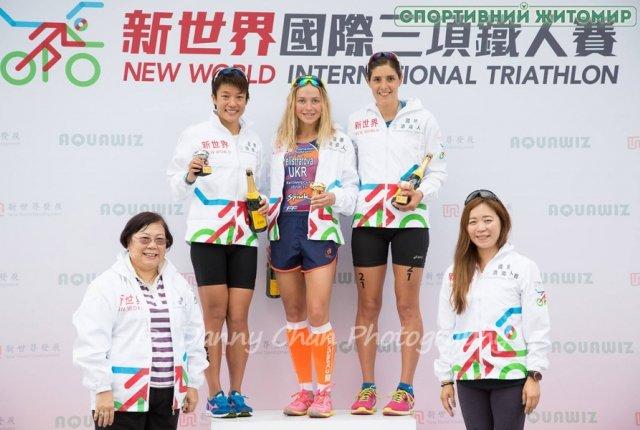 Житомирянка Юлія Єлістратова вдруге виграла New World International Triathlon в Гонконзі (фото) - фото 1
