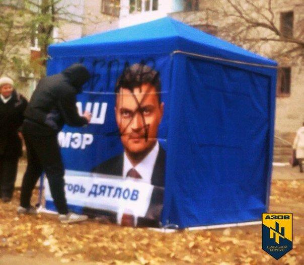 В Николаеве почти каждый день «художники» портят агитпалатки Дятлова (ФОТО) (фото) - фото 2