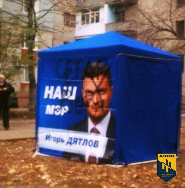 В Николаеве почти каждый день «художники» портят агитпалатки Дятлова (ФОТО) (фото) - фото 1