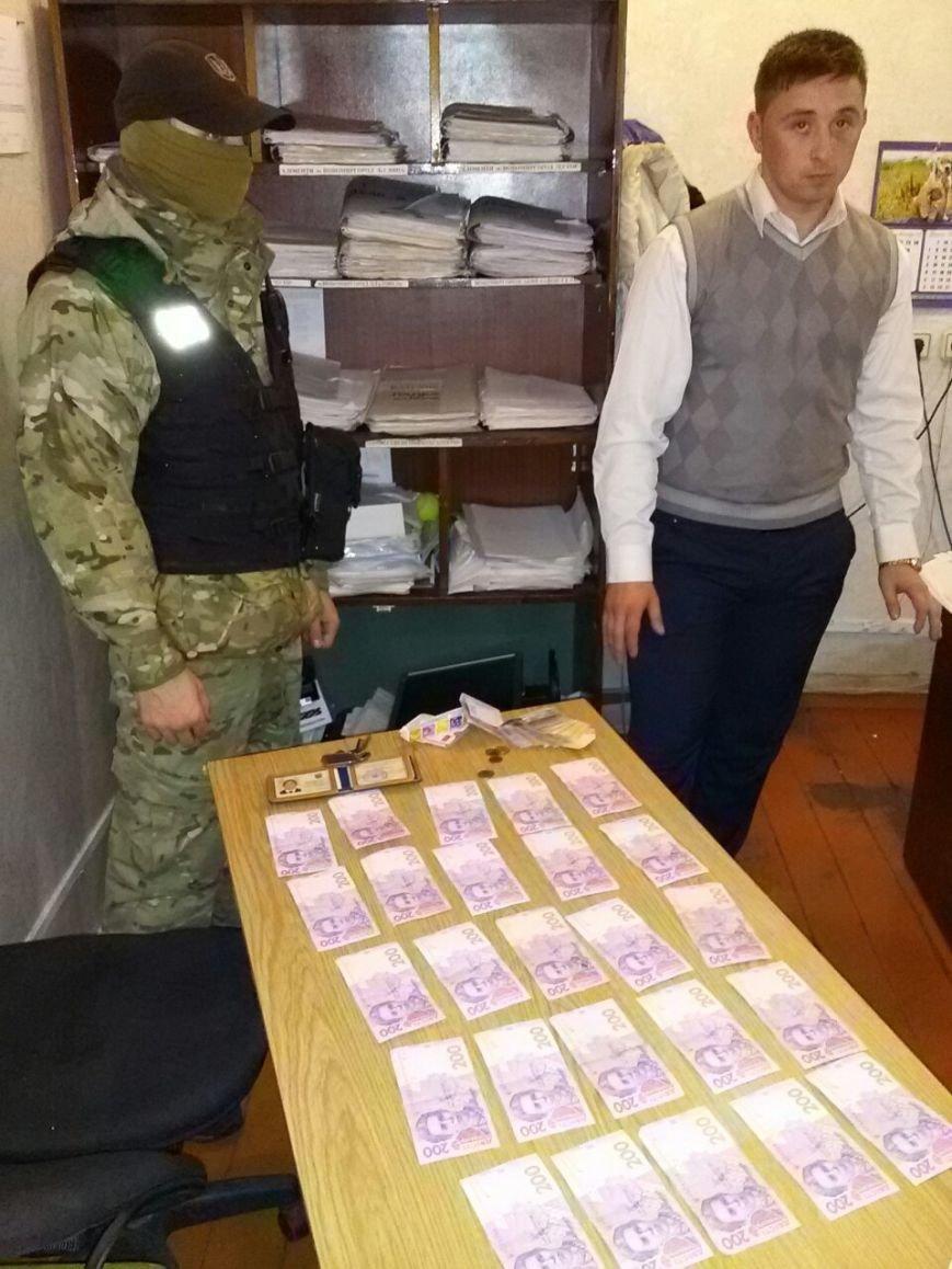 На Кіровоградщині затримано на «гарячому» чергового хабарника, на цей раз державного виконавця (ФОТО), фото-4