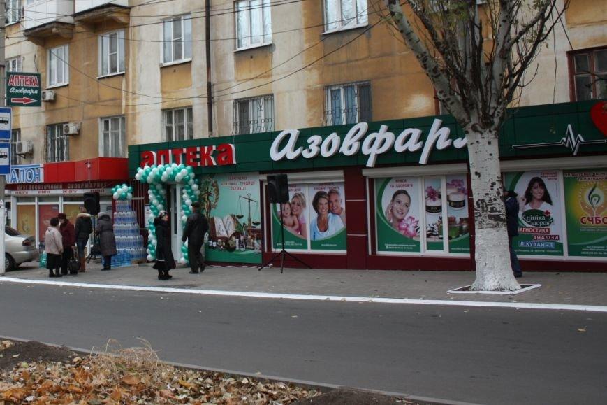 Приглашает аптека «Азовфарм» (переулок Нахимова, 5), фото-2