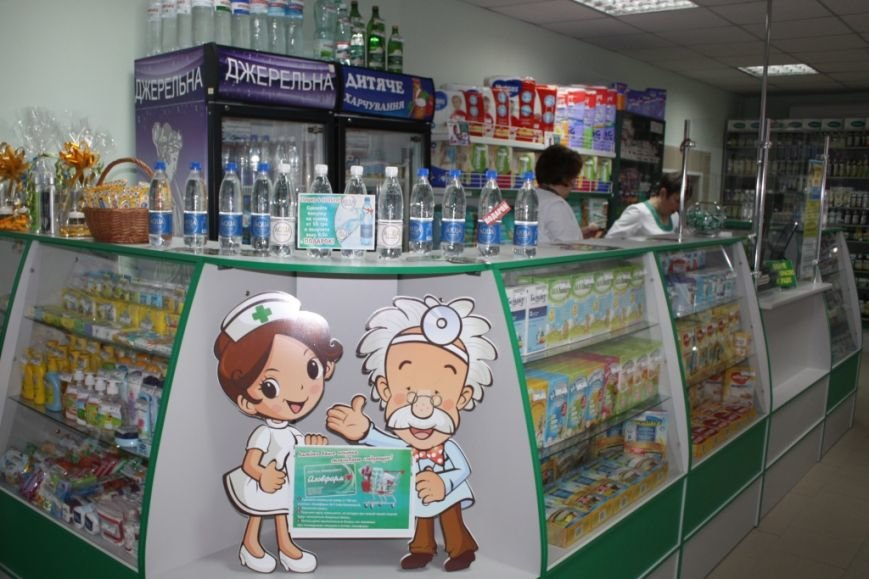 Аптека (фото) - фото 1