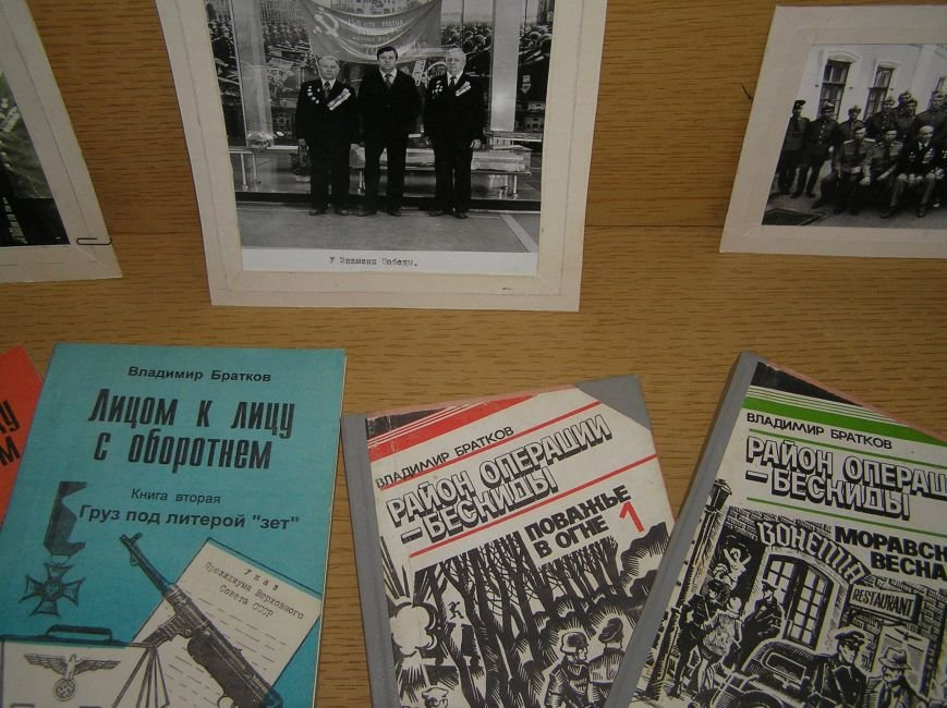 В краеведческом музее проходит выставка памяти Владимира Браткова (фото) - фото 1