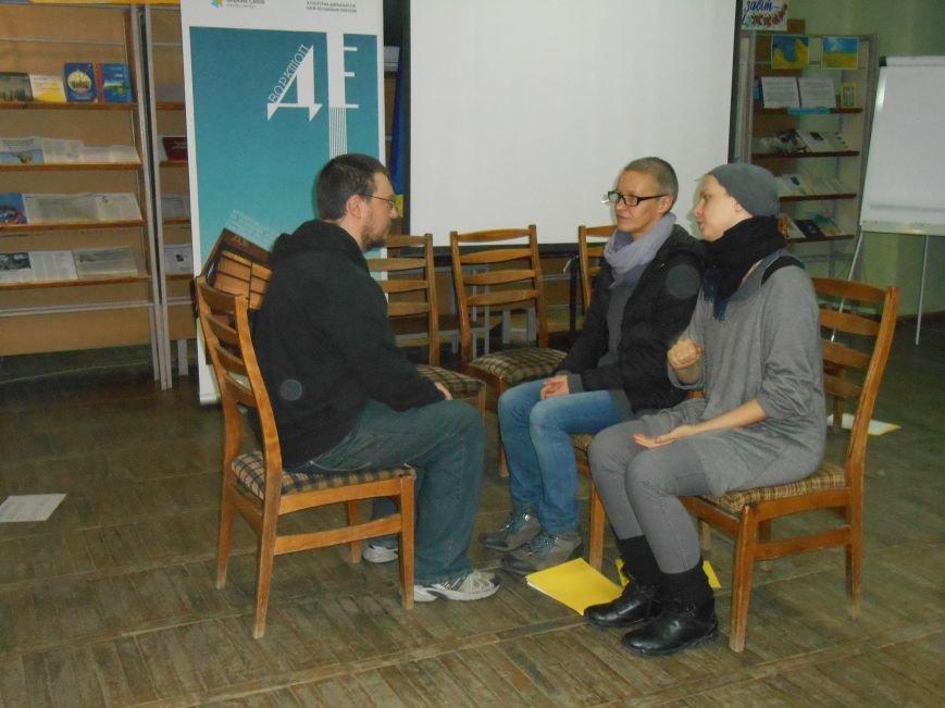 ТанцЛабораториум «Експертиза. Комуникация» и выставка современного искусства в Славянске (фото) - фото 4