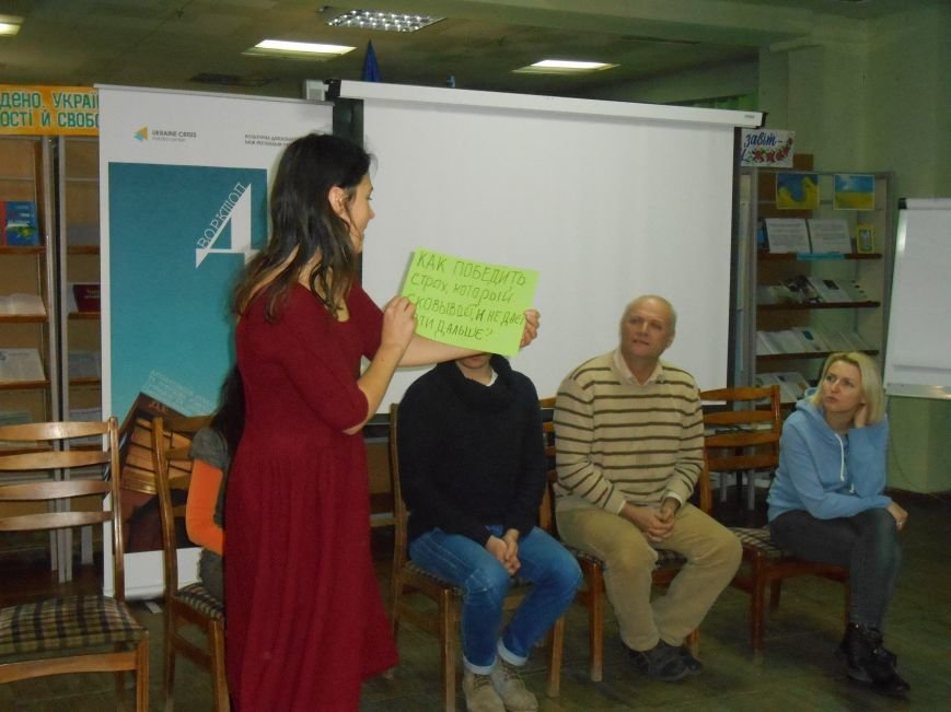 ТанцЛабораториум «Експертиза. Комуникация» и выставка современного искусства в Славянске (фото) - фото 1