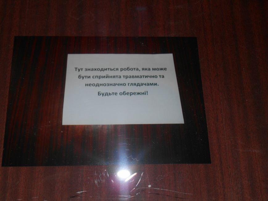 ТанцЛабораториум «Експертиза. Комуникация» и выставка современного искусства в Славянске (фото) - фото 5