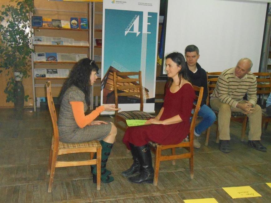 ТанцЛабораториум «Експертиза. Комуникация» и выставка современного искусства в Славянске (фото) - фото 3
