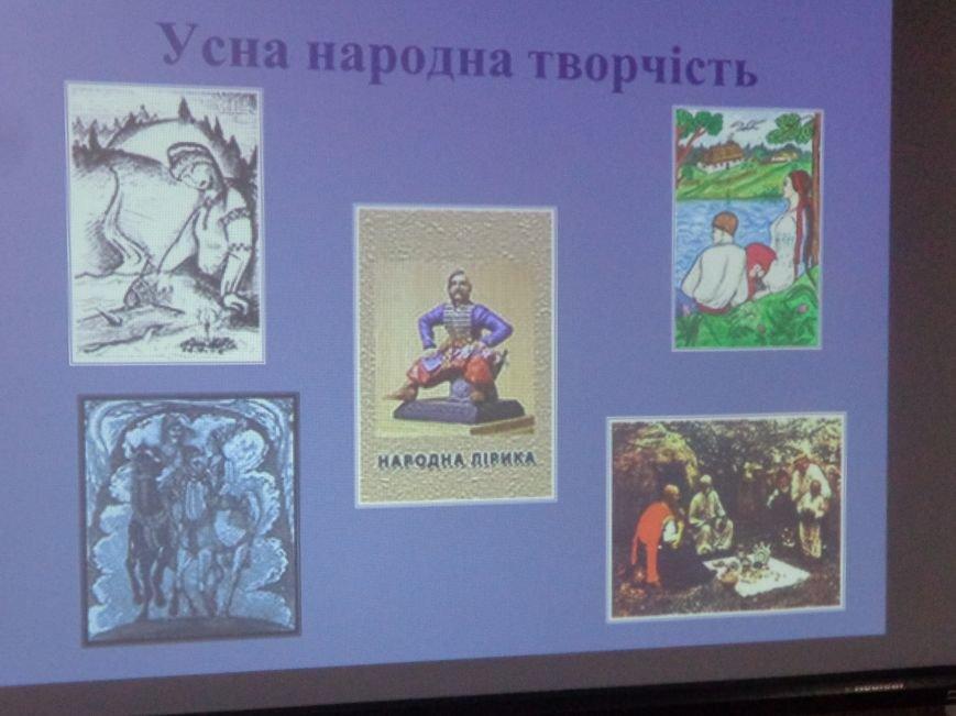 «Коли забув ти рідну мову, біднієш духом ти щодня…» - Красноармейск празднует День украинской письменности и языка (фото) - фото 2
