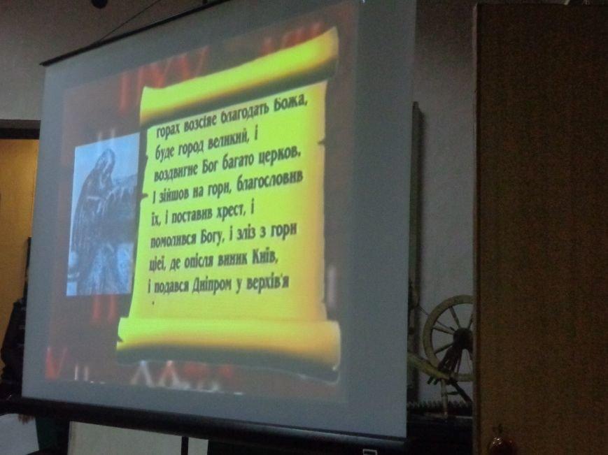 «Коли забув ти рідну мову, біднієш духом ти щодня…» - Красноармейск празднует День украинской письменности и языка (фото) - фото 3