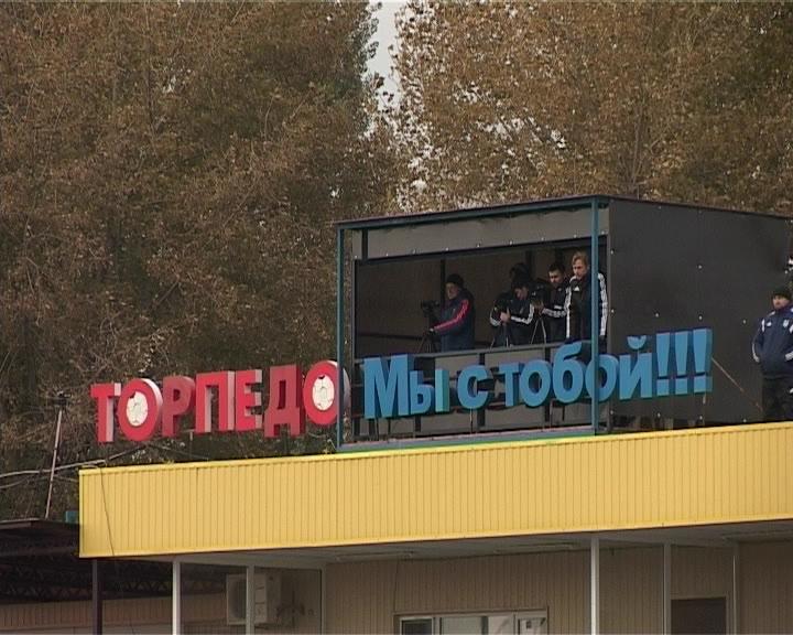 Армавирское «Торпедо» уступило «СКА-Энергии» со счетом 0:2 (фото) - фото 1
