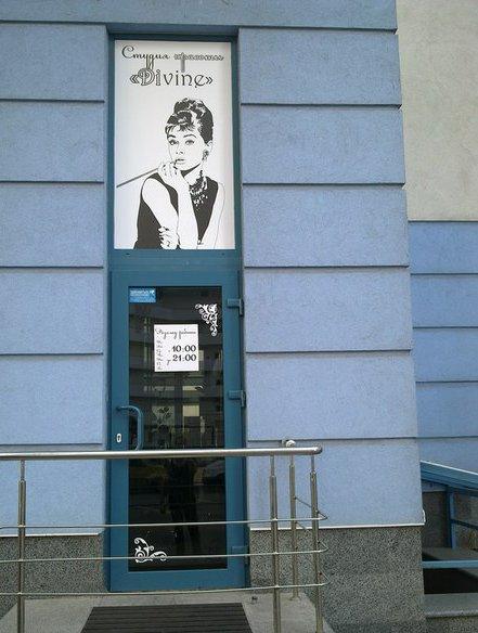 Где в Киеве найти салон красоты для всей семьи (фото) - фото 6