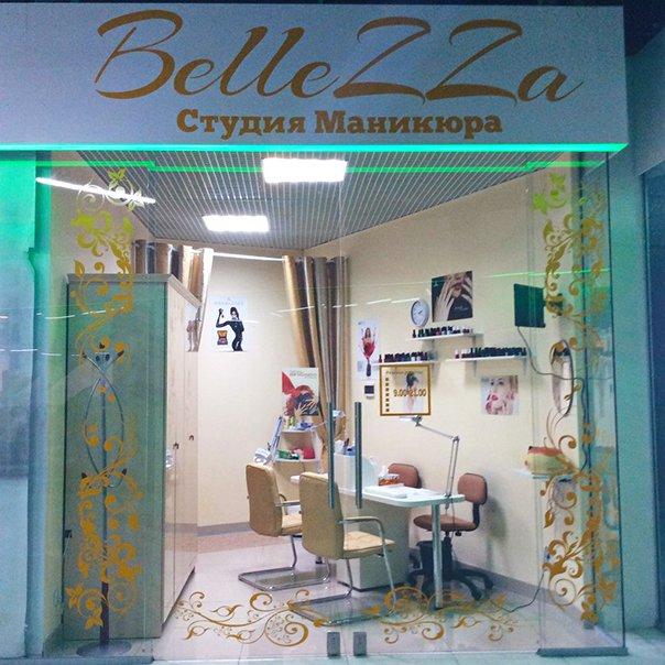 Где в Киеве найти салон красоты для всей семьи (фото) - фото 12