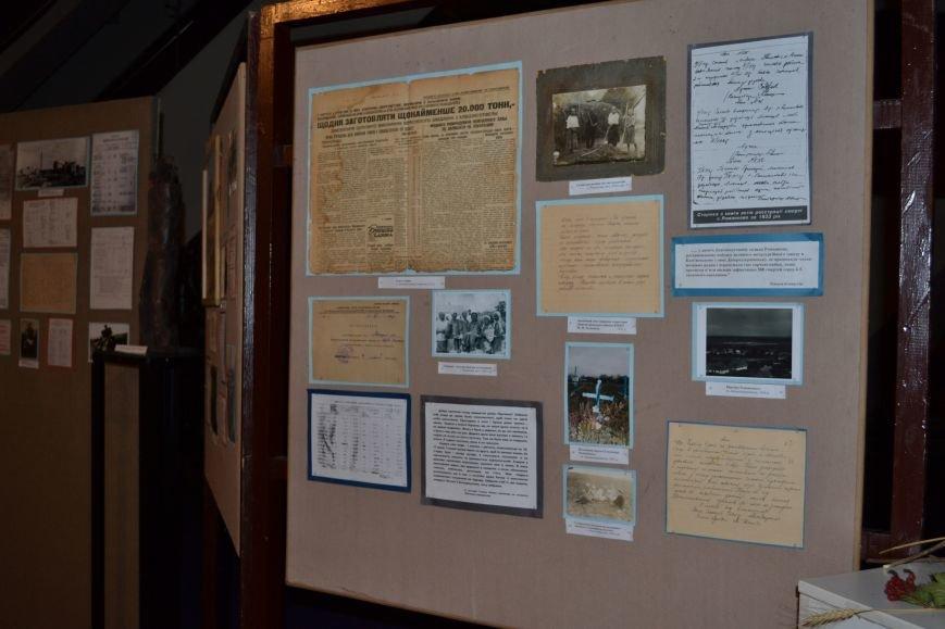В музее истории Днепродзержинска проходит выставка памяти жертв Голодомора, фото-4