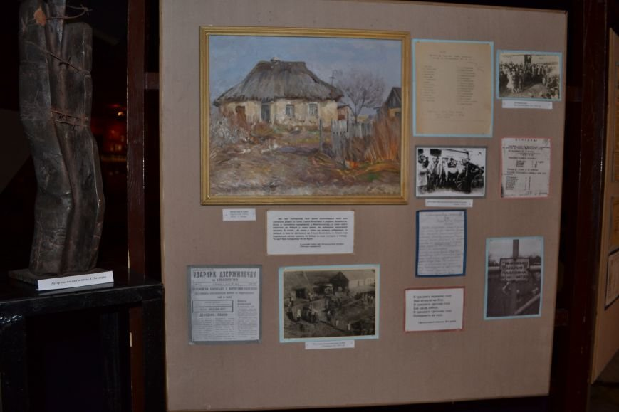 В музее истории Днепродзержинска проходит выставка памяти жертв Голодомора, фото-2