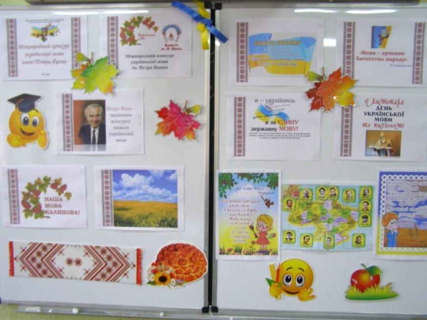 Никопольские школьники написали Диктант национального единства (фото) - фото 2