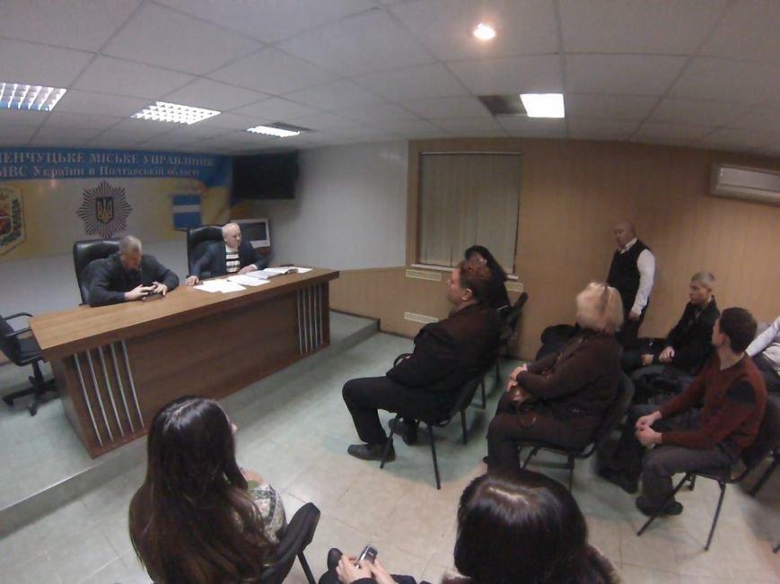 Громадська Рада при Кременчуцькому відділі міліції в Полтавській області припинила своє існування (фото) - фото 6