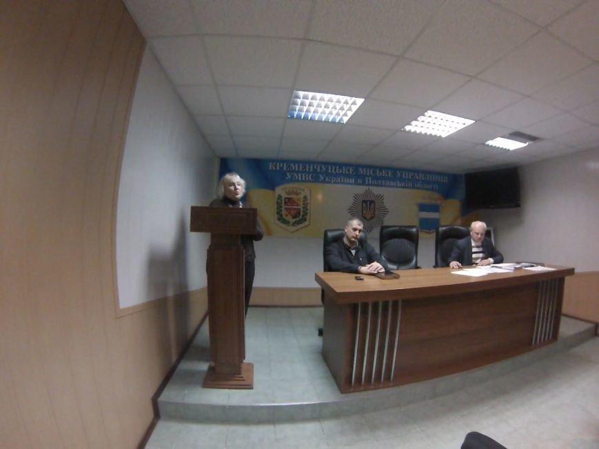 Громадська Рада при Кременчуцькому відділі міліції в Полтавській області припинила своє існування (фото) - фото 2