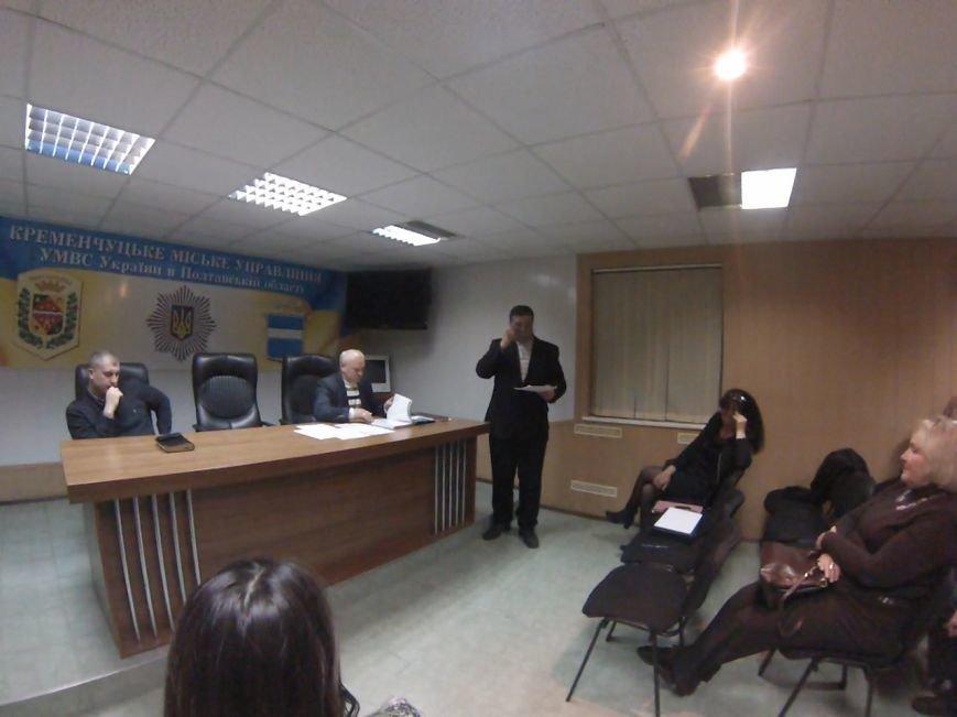 Громадська Рада при Кременчуцькому відділі міліції в Полтавській області припинила своє існування (фото) - фото 3