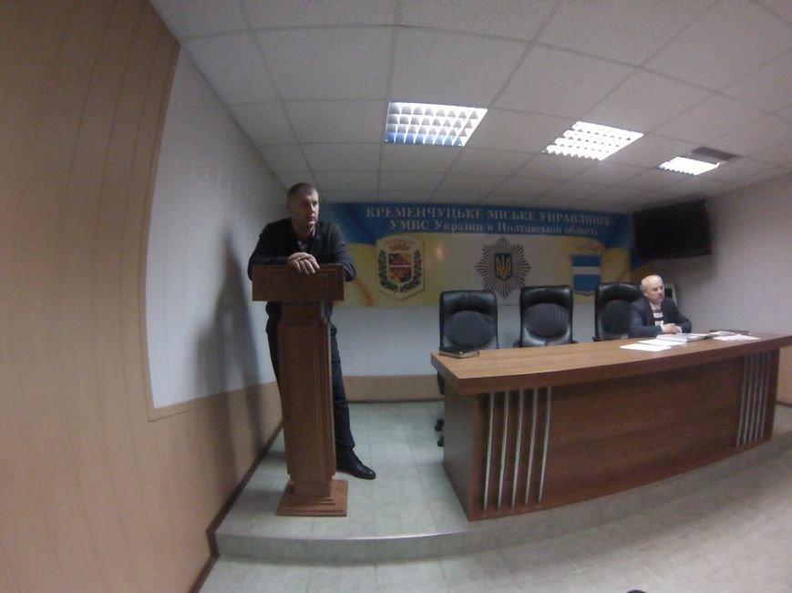 Громадська Рада при Кременчуцькому відділі міліції в Полтавській області припинила своє існування (фото) - фото 1
