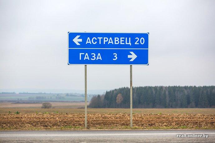 Фотофакт: строительство Островецкой АЭС идет полным ходом (фото) - фото 20