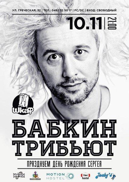 a1aa9da3e74f7c7dbd009f133b5fd83e Посмеяться, напугаться и познать новое: 5 вариантов приятного вечера в Одессе сегодня