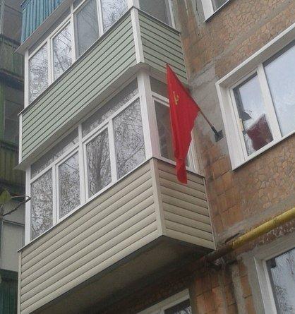 советский флаг