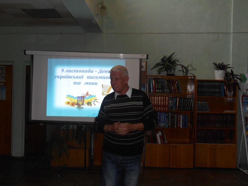 У Слов'янську відзначили День української писемності та мови (фото) - фото 7