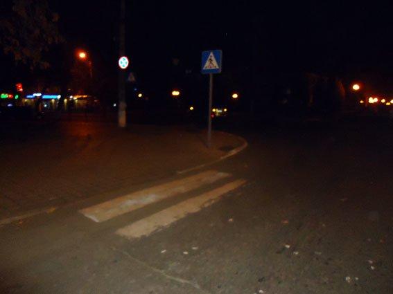 В Артемовске-Бахмуте в результате ДТП пострадали две женщины (фото) - фото 1