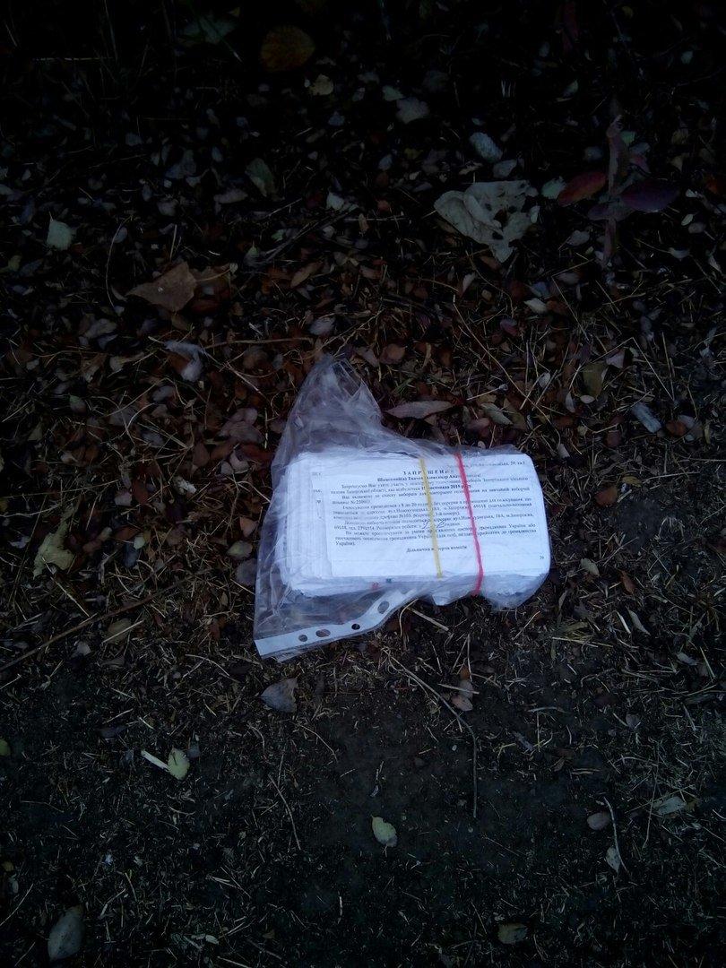 Запорожец нашел под кустом пачку пригласительных на выборы, - ФОТО (фото) - фото 1