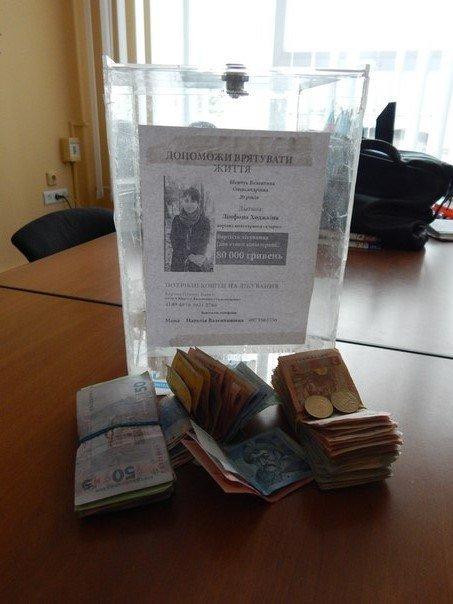 В ЖДТУ зібрали 1223 гривні на лікування 20-річної студентки (фото) - фото 1