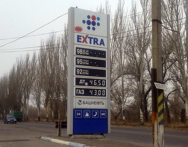 В «ДНР» исчез бензин и сильно подорожал газ (ФОТО) (фото) - фото 1