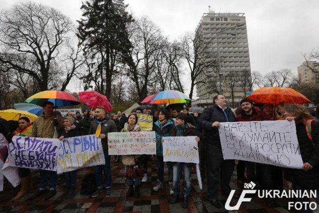 ФОТО: в Киеве под Радой митингуют ЛГБТ-активисты (фото) - фото 1