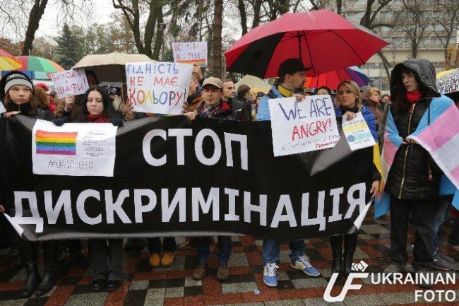 ФОТО: в Киеве под Радой митингуют ЛГБТ-активисты (фото) - фото 3