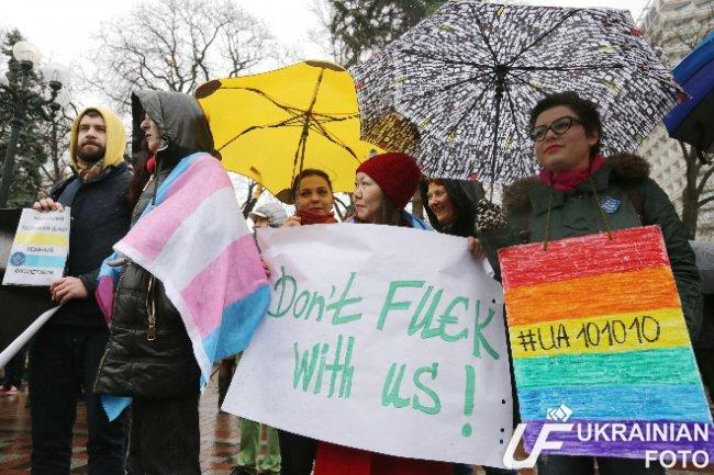 ФОТО: в Киеве под Радой митингуют ЛГБТ-активисты (фото) - фото 2