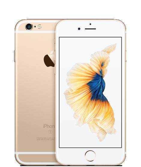Акция на Iphone 6S Gold в Симферополе, фото-1
