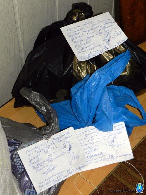 Ружье, два самопала и 90 патронов без документов правоохранители обнаружили в доме мариупольца (ФОТО), фото-1