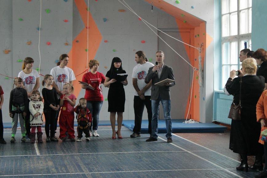В Доброполье открылся скалодром (ФОТО), фото-4