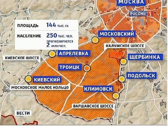 Чиновники утвердили территориальную схему развития ТиНАО (фото) - фото 1