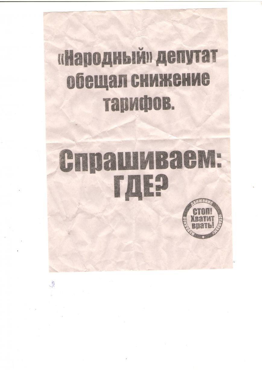 Листовка_к_сниженным тарифам  (1)