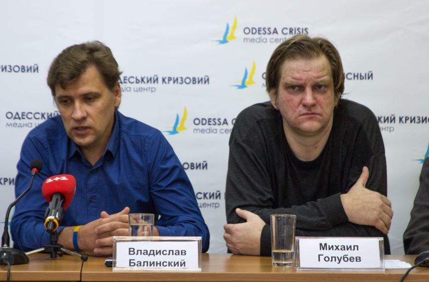 7af5625935d8aaf9ee73dd9a2a5f5197 Одесская Хатынь, третья сила и переписки на заборе: одесские майдановцы о Куликовом поле