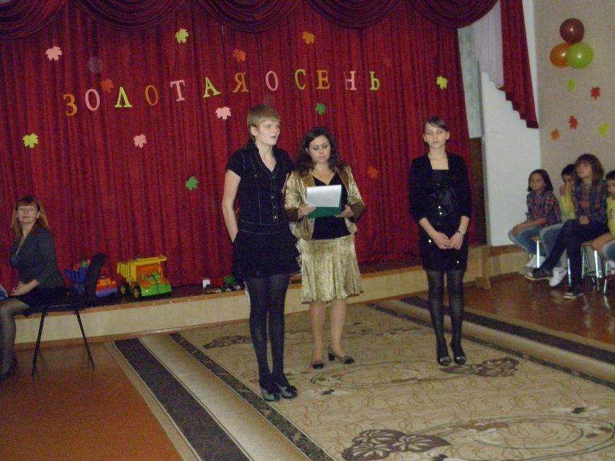 Краматорские школьники создали свое «государство» (фото) - фото 1
