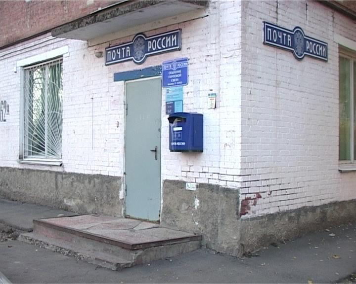 В Армавире не принимают к оплате квитанции за капитальный ремонт многоквартирных домов (фото) - фото 1
