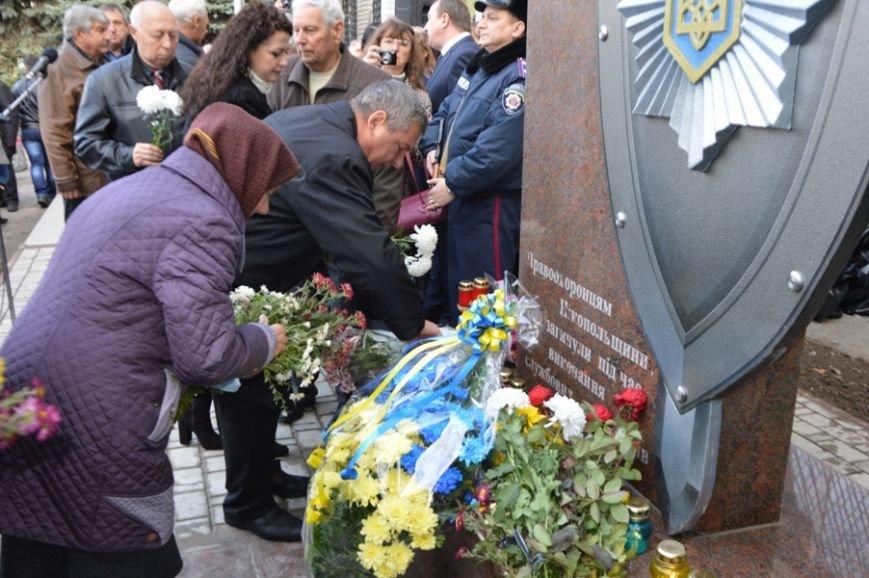 В Никополе открыли памятный знак погибшим правоохранителям (фото) - фото 1