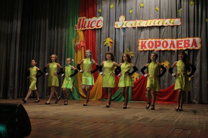 В Доброполье прошел детский конкурс «Золотая королева» (ФОТО), фото-1