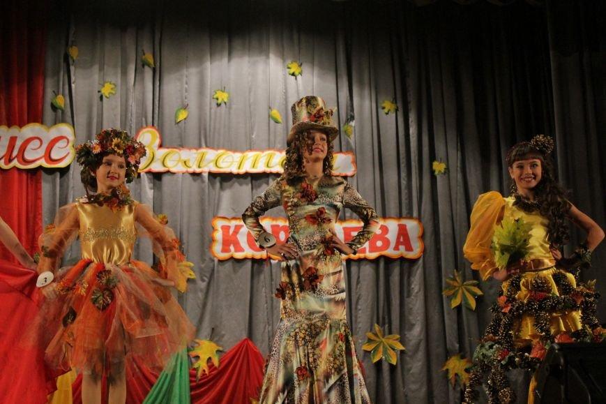 В Доброполье прошел детский конкурс «Золотая королева» (ФОТО), фото-11